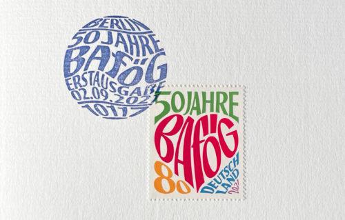 Neue Briefmarke: 50 Jahre BAföG